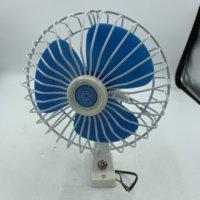 Seachoice Fan(New)