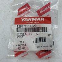 Yanmar 129470-11920(New)