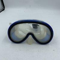 Blue Mask(Used)