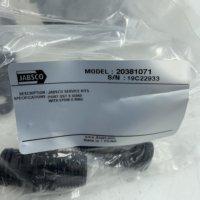Jabsco Water Pump(New)