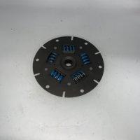 Yanmar Marine - Disc Damper PN#177070-03520